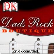 dads-rock-boutique-button-185x185
