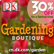 gardening-boutique-button-b-185x185