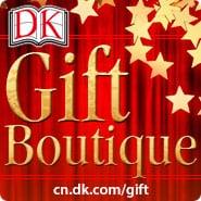 gift-boutique-2014-button-185x185