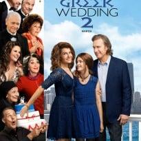 My Big Fat Greek Wedding 2 Giveaway