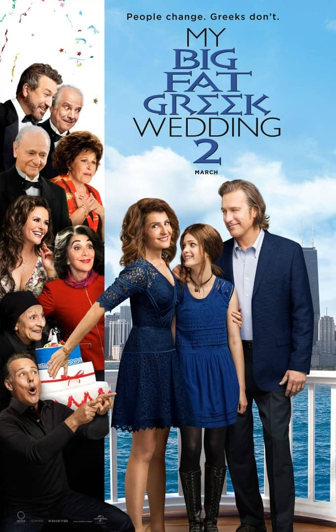 My Big Fat Greek Wedding 2 Giveaway